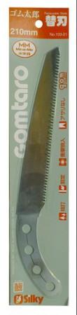 Silky - Ersatzsägeblatt für GOMTARO 210