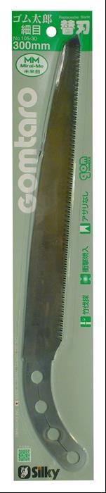 Silky - Ersatzsägeblatt für GOMTARO 300-13 fein